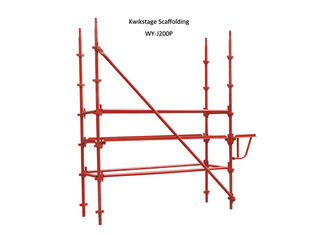 Q235 Q345 Kwikstage Scaffolding System / quick stage scaffolding
