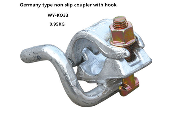 China Non slip Scaffolding Single Coupler with hook and T bolt Germany Type supplier