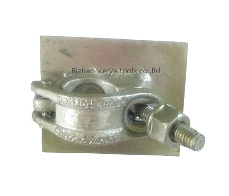 China Board retaining Scaffold Single Coupler with welded plate for pipe scaffoldings supplier
