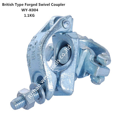 China Heavy load Forged swivel scaffold double coupler / clamp with HDG Galvanized supplier