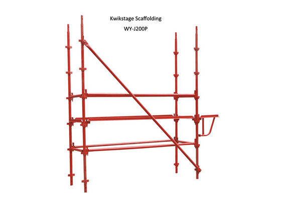 China Q235 Q345 Kwikstage Scaffolding System / quick stage scaffolding distributor