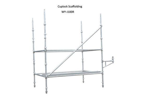 China Heavy load capacity Steel cuplock scaffolding system / Top cup scaffolding distributor