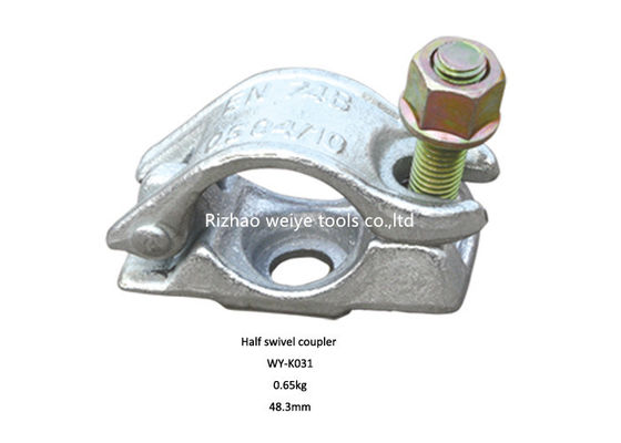 China HDG Forged swivel scaffolding Single Coupler for Pipe clamp with EN74 B distributor