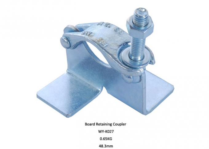 Standard scaffolding Forged Coupler / Clamp Board Retaining , scaffold putlog